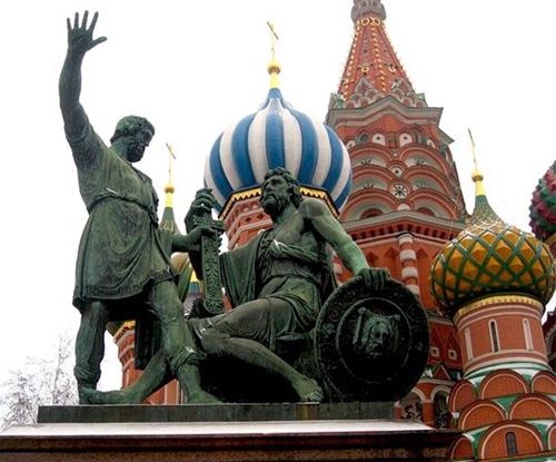 Памятники город москва на данила мастер памятники чебоксары
