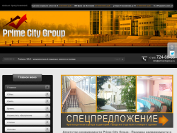 Prime City Group