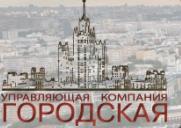 Управляющие компании Москвы Артэко Управление недвижимостью