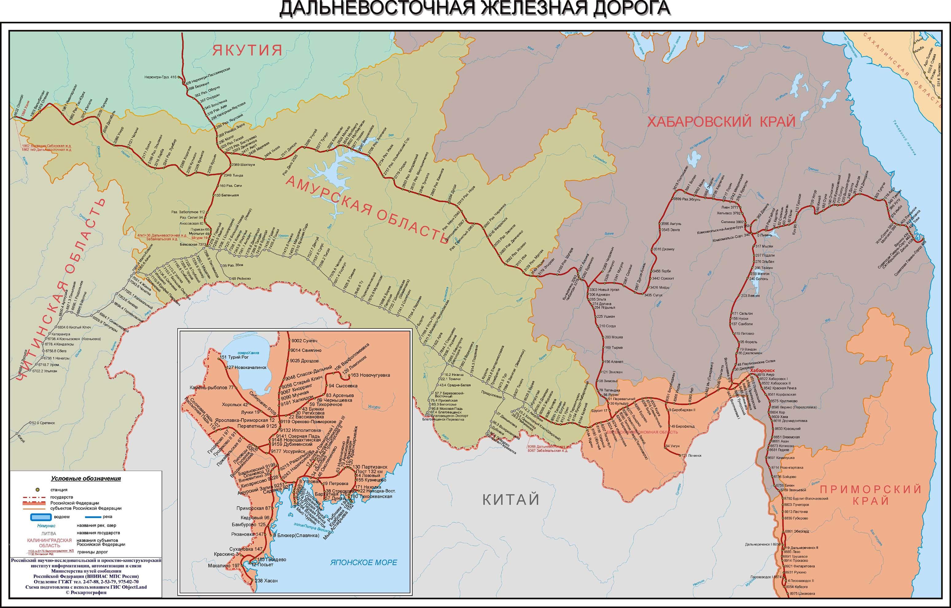 Дальневосточная железная дорога. Карта - cхема: Хабаровск ...: http://gorod-moskva.ru/transport/zd/dalnevostochnaya.php