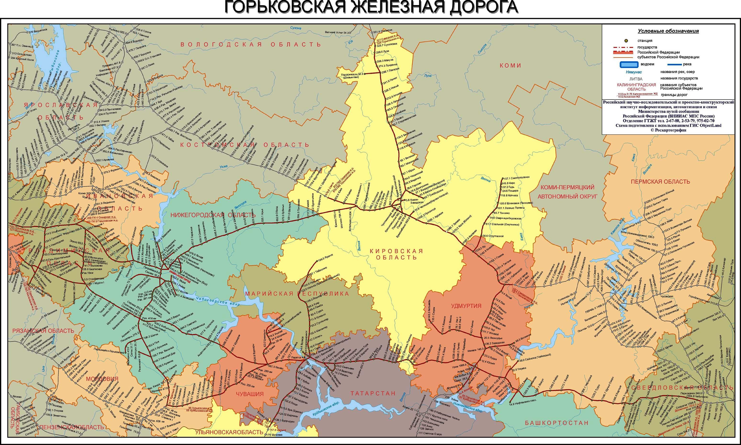 Скачать Карту Московскую Метро