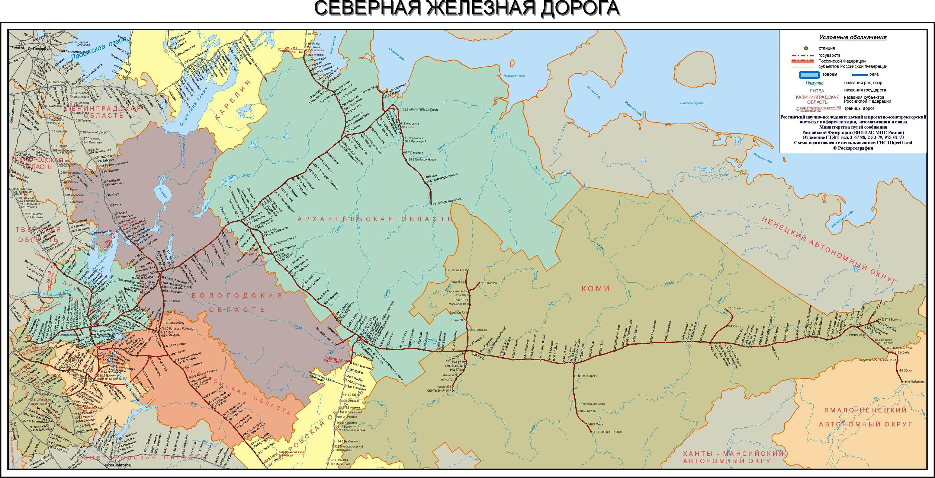 Сыктывкарский лесной институт   СЛИ