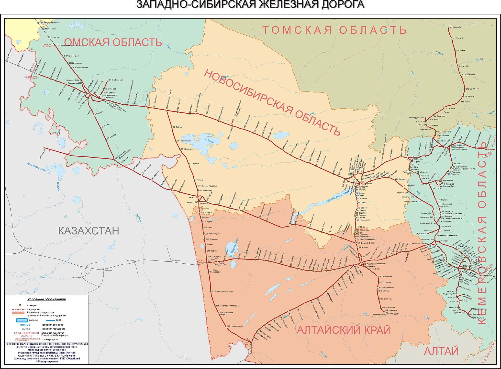 За 8 лет объем погрузки на Западно-Сибирской железной дороге увеличился на 15,5.